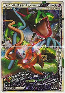 pokemon card Legend L3 Rayquaza & Deoxys Combo Card 1st 074-075/080 L3 Japanese