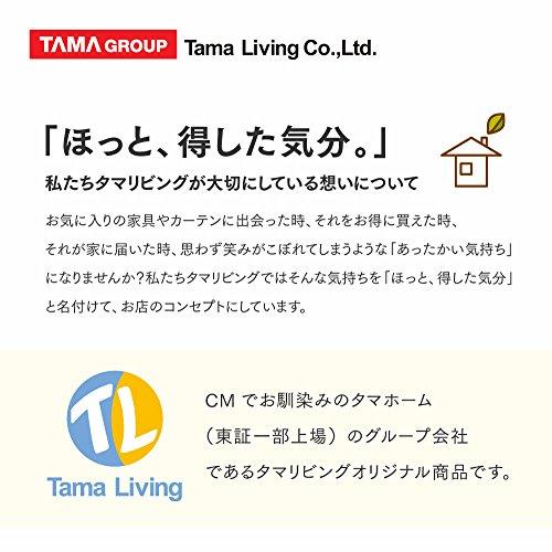 タマリビング(Tamaliving)ロイヤルソファベッド幅189cm3人掛けソファソファーソファーベッドグリーン50001332