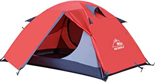 HEWOLF テント 2人用 キャンプ ツーリングテント 登山 アウトドア用 自立式 二重層 設営簡単 防風 防水 防災 軽量 コンパクト 4シーズン 前室付き 収納袋付 ダブルウォールテント