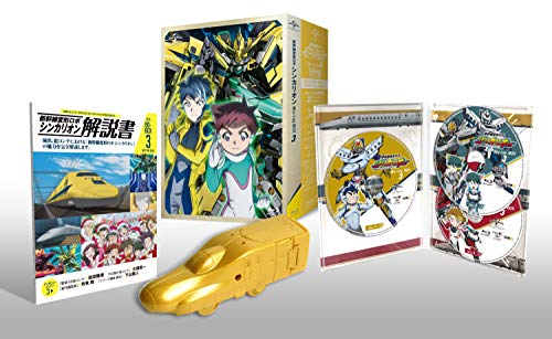 Shinkalion, The Transforming Robot, Blu-ray Box 3(first production Limited Edition) DXS,...