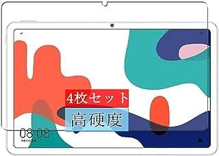 4枚 Sukix フィルム 、 HUAWEI MatePad 10.4 BAH3-W09 / BAH3-AL00 向けの 液晶保護フィルム 保護フィルム シート シール(非 ガラスフィルム 強化ガラス ガラス ) 修繕版