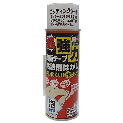 ワイエステック 超強力両面テープ 粘着剤はがし 泡タイプ 480ml