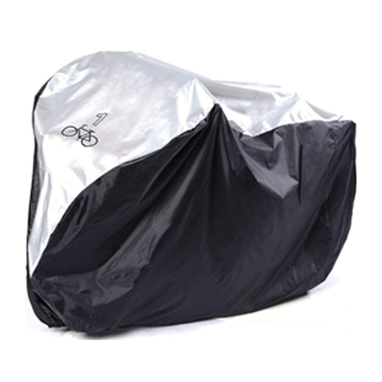 Waterproof Bike Cover Shade Net/Sunscreen Tarpaulin, Dust-Proof Antirust Anti-Oxidation Durable, 2 Sizes, Black + Silver, WenMing Yue, 190x72x110CM