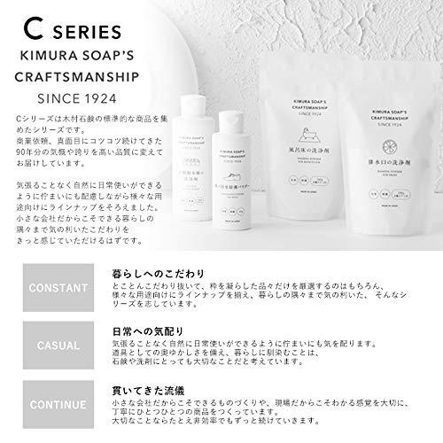 木村石鹸工業『洗濯槽の洗浄剤A』