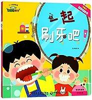 神奇的数学06:一起刷牙吧!(有趣的数学推拉书)