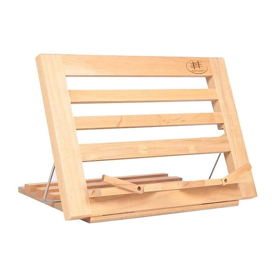 チャーミング酔っ払いウルル芸術家のイーゼルのスケッチパッドフレーム、専門の木のスケッチの水彩画の芸術のアートボード
