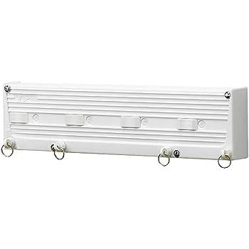 Cuncial 102003 - Tendedero Extensible, 4 Hilos, Color Blanco, plástico