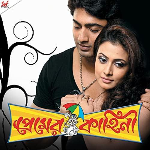 Shreya Ghoshal feat. Shaan, Babul Supriyo, Chorus & Mahalakshmi Iyer