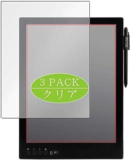 3枚 VacFun フィルム , Onyx BOOX MAX 2 13.3インチ 向けの 保護フィルム 液晶保護 フィルム 保護フィルム(非 ガラスフィルム 強化ガラス ガラス ) ニュー