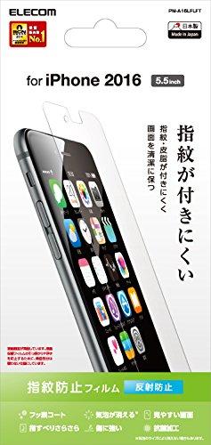エレコム iPhone7 Plus フィルム / アイフォン7 プラス 液晶保護 フィルム 防指紋 反射防止 PM-A16LFLFT