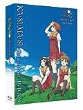 EMOTION the Best かしまし〜ガール・ミーツ・ガール〜 DVD-BOX[BCBA-3862][DVD] 製品画像