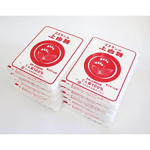 スズラン印 上白糖 (てんさい糖) 10kg 【北海道産ビート100%】