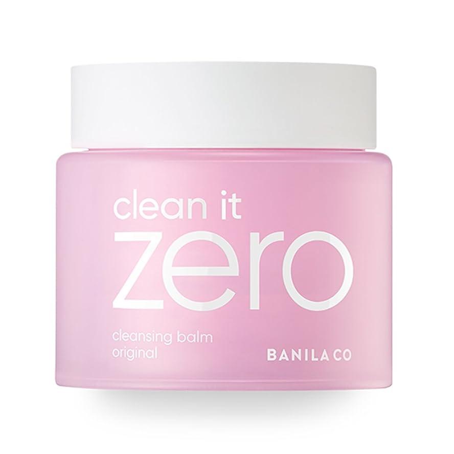 地理コントロール台無しにBANILA CO(バニラコ)公式ストア  バニラコ クリーン イット ゼロ クレンジング バーム オリジナル / Clean It Zero Cleansing Balm Original 180ml