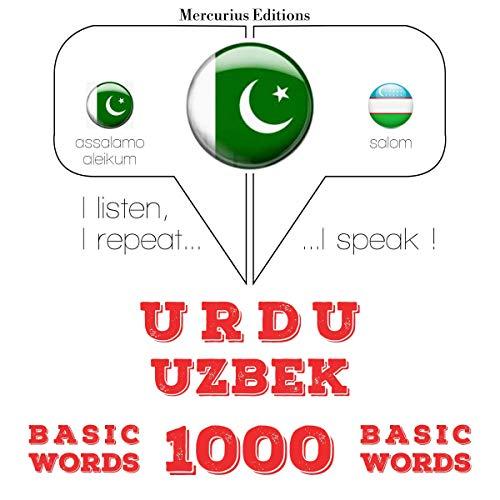 Urdu – Uzbek. 1000 basic words  By  cover art