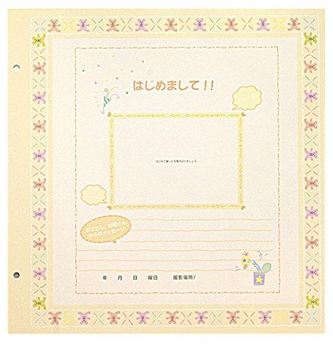 アーデント『クリエートアルバムフラワーリース(169-060)』