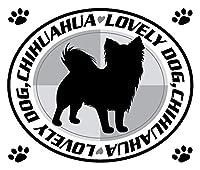 デザイン表札ドットコム 犬 ステッカー ラブリー ドッグ チワワ ロング シルエット ホワイトバック MK-2