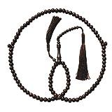 Dense Tamarind Tree Tasbih - 8mm 99-Bead Prayer Beads - Worry Beads with 2 Beautiful Tassels