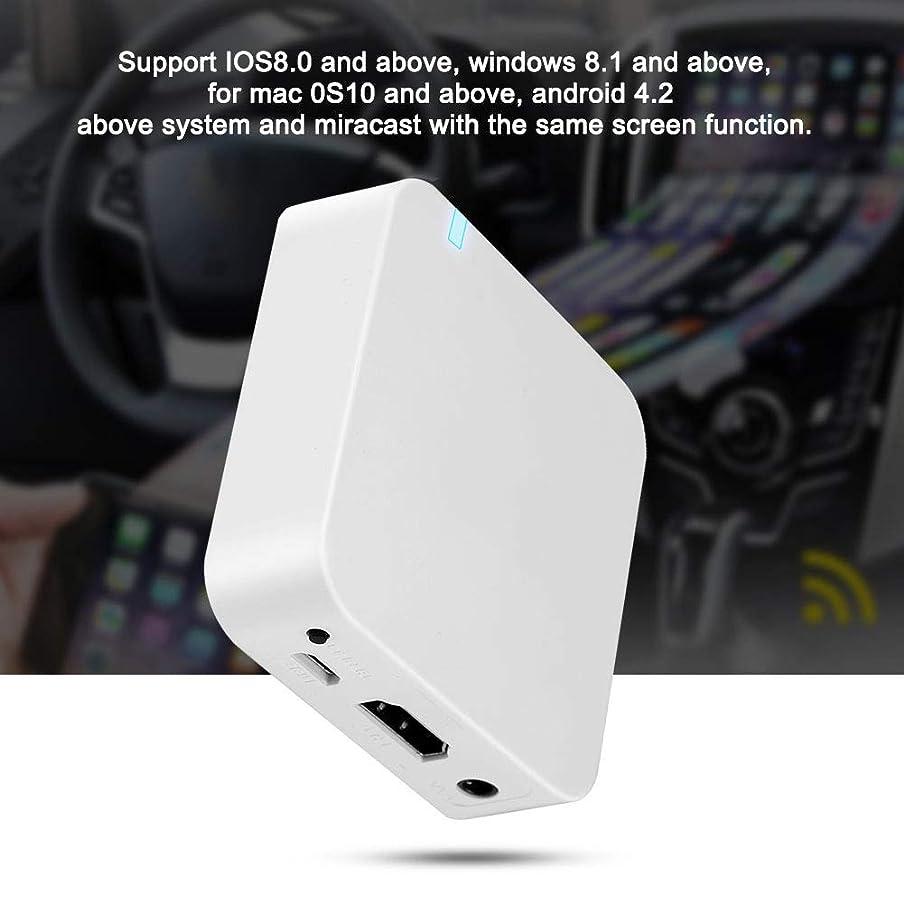 損なうもう一度クルーズ車のWiFiディスプレイ、スマートカーボックスホワイトワイヤレスカーディスプレイ車のミラーボックスAirplay、Mac 0S10以降の車用