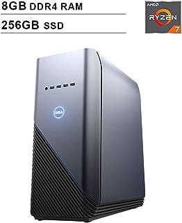Dell 2019 Premium Inspiron Gaming Desktop, AMD 8-Core Ryzen 7 2700 up to 4.1GHz, AMD Radeon RX 580 4GB, 8GB DDR4 RAM, 256GB SSD, WiFi, Bluetooth, HDMI, Windows 10 Home, Blue