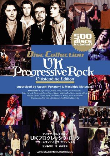 UKプログレッシヴ・ロック アウトスタンディング・エディション (ディスク・コレクション)