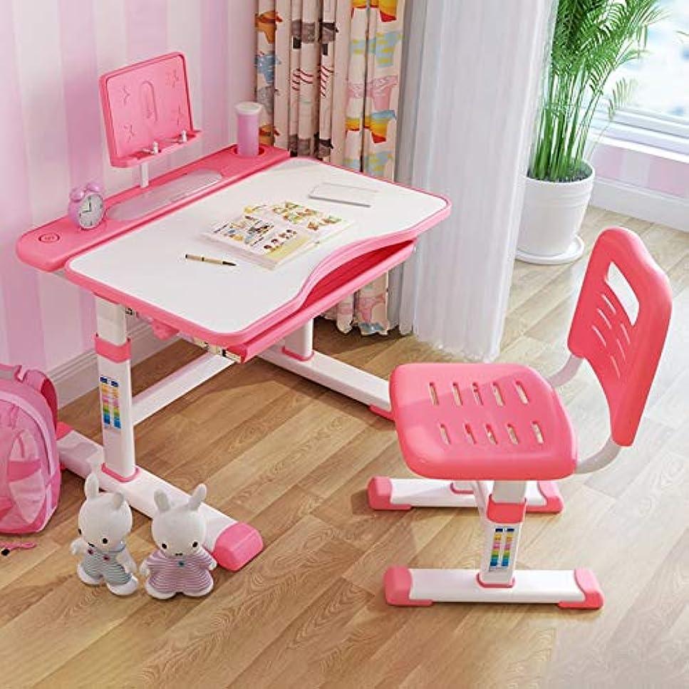 ポップスプレー落とし穴KANEED チェア リビングルーム用家具 多機能の持ち上がるプラスチック子供の調査のテーブルおよび椅子セット (色 : ピンク)
