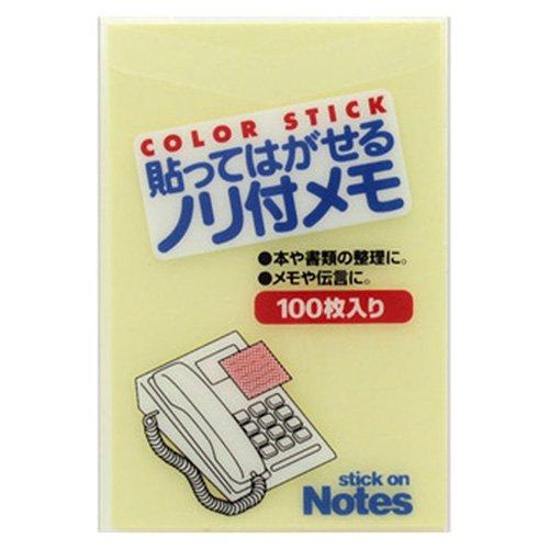 (まとめ買い)ビュートン 貼ってはがせるノリ付メモ 黄 付箋 メモ長方形 MS-200Y 【×10】