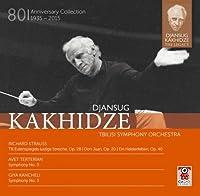 Strauss: Djansug Kakhidze The Legacy Vol.5 by Djansug Kakhidze
