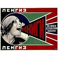 Political Leningrad State Publishing Soviet Union Advert Art Print Poster Wall Decor 12X16 Inch 政治的な宣伝レーニンソビエト連合広告ポスター壁デコ