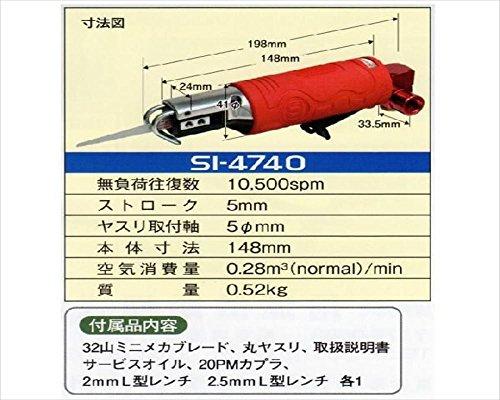 信濃機販(SHINANO)ミニメカソーSI-4740