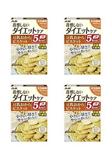 アサヒグループ食品 リセットボディ『豆乳おからビスケット』