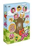 ママとあそぼう!ピンポンパン DVD-BOX[DVD]