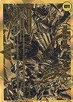 デュエルマスターズ DMEX06 DK2/DK6 天獄の正義 ヘブンズ・ヘブン/天命讃華 ネバーラスト (VC ビクトリー) 絶対王者!! デュエキングパック (DMEX-06)
