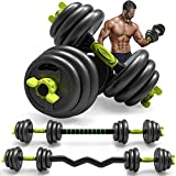 PIN JIAN Adjustable Weight Dumbbell Set of 5/10/15/20/44 lbs to 66 lbs 3-in-1 Fitness Dumbbell Pairs for Adult Gym Workout Strength Training with Connecting Rod Used as Barbell, Ab Roller