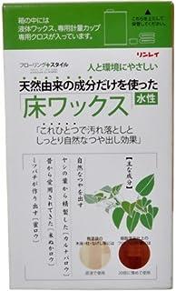 【大容量】 リンレイ 天然由来の成分だけを使った床ワックス 1L