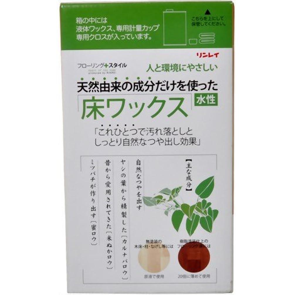 キッチンお世話になった規定【大容量】 リンレイ 天然由来の成分だけを使った床ワックス 1L