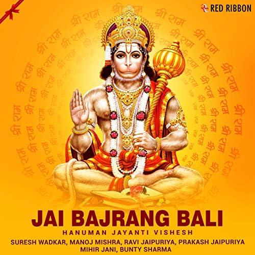 Prakash Jaipuriya, Mihir Jani, Bunty Sharma, Manoj Mishra, Suresh Wadkar & Ravi Jaipuriya