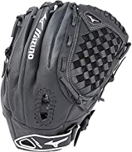 Mizuno Prospect Select Series Fastpitch Softball Glove 12.5