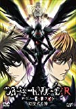 DEATH NOTE リライト~幻視する神~[DVD]