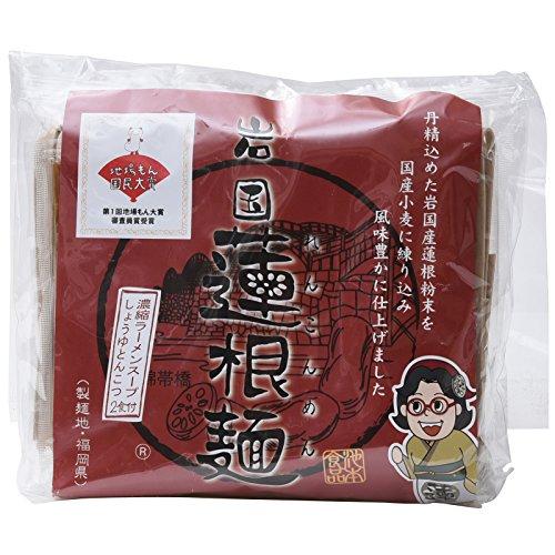 池本食品 岩国蓮根麺 二食ラーメン 238g