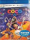 Coco (2017) (3D + 2D) [USA] [Blu-ray]