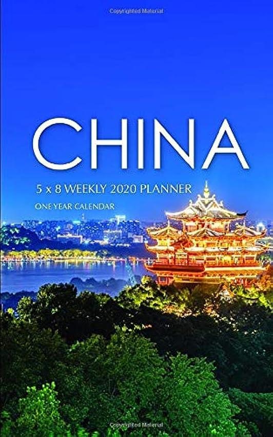 アジテーション通行人野菜China 5 x 8 Weekly 2020 Planner: One Year Calendar