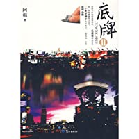 cards 2 [Paperback]