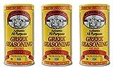 Konriko Authentic Greek Seasoning 2.5 oz (Pack of 3)