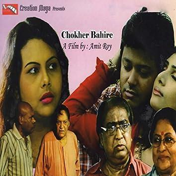 Chokher Bahire (Original Motion Picture Soundtrack)