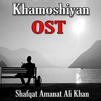"Teri Yad Aayi (From ""Khamoshiyan"")"