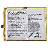 Sato Commerce ZTE Blade V6 Li3822T43P3h786032 互換バッテリー 3.8V 2200mAh