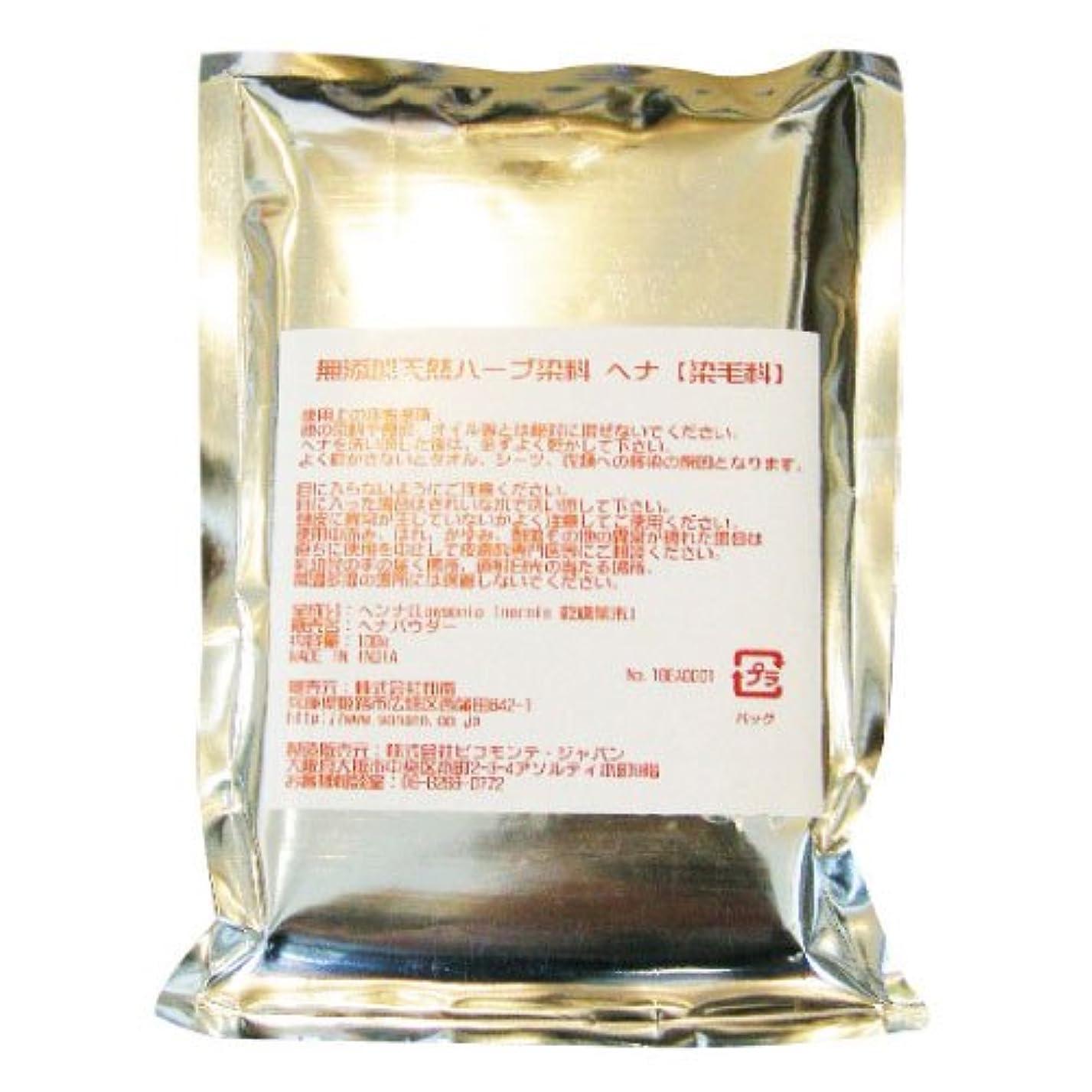 すべき広告するオーラル無添加天然ハーブ染料【染毛料】ヘナ 100g×5(計500g)