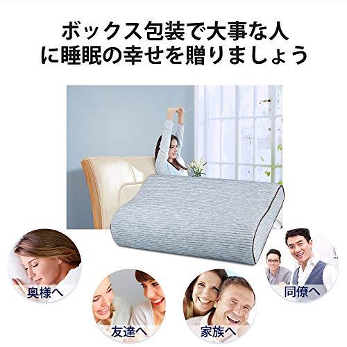 Villsure『低反発枕』