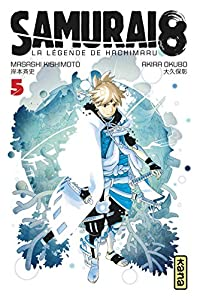 Samurai 8 - la Légende de Hachimaru Edition simple Tome 5