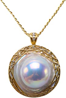 JYX 18K Super-Size 35mm White Mabe Pearl Pendant Necklace